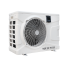 Тепловой насос Microwell HP1700 Split